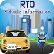 RTO Vehicle Info : Driving Licence Online Apply by Free Aadhar Card Link With Mobile Number