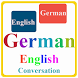German English Conversation by FPMI