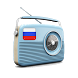 Top Russia Radio Stations by Sasikirana Apps