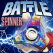 Fidget Spinner Battle Run 2017 by GoodoEntertainment