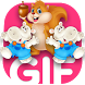 Animal GIF Collection by Glorious Apps