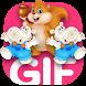 Animal GIF Collection