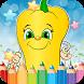 Vegetable Drawing Coloring by KEM DEV GAME