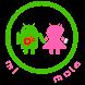 Mi Movil Mola by Happy Telecom