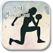 Tips To Get Big Muscles by innovation_pioneer