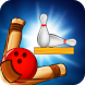 Knock Down - Pin by Green Lotus Games