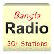 Bangla Radios by Arashdeep