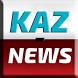 Kaz-News Казахстан by DMS.KZ
