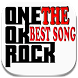 THE BEST SONG ONE OK ROCK