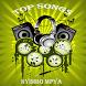 Nyimbo Mpya Mp3 - Alikiba Maumivu Per Day by Uwak Studio
