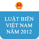 Luật Biển Việt Nam 2012 by saokhuedl