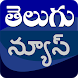 Telugu News Papers by CreDroid