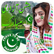 Independence Day Profile Photo Maker PK (14 Aug) by PakAwaanApps
