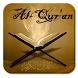 Murottal Al-Qur'an Anak by Iguana hijau
