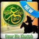 Kisah Umar Bin Khattab by ExoStudio