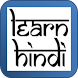 Learn Hindi Basics by Sankara Narayanan Sivarajan