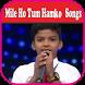 Mile Ho Tum Hamko Songs by Denis Apps