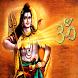 Devaram Thirumurai Tamil Audio by Sayeeram Nammalvar
