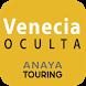 Venecia Oculta by GRUPO ANAYA