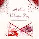 Valentine Day (Quran-O-Hadees Ki...) In Roman Urdu by AYAZ soft tech