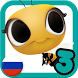 Tagme3D RU Book3 by Victoria productions Inc.