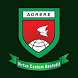 Aorere College by snApp mobile
