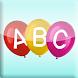 Pop Alphabet Balloons for kids