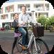 radlon Fahrrad- & Design Hotel by Dirk Radloff