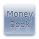 하운 가계부 프로 Money Book Pro by haunsoft