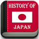 History of Japan by Lawson Guti
