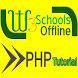 W3School PHP Offline by OrientProductions