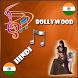 Top Hindi Ringtones Bollywood by Love Ringtones - Sokara Kingo Apps