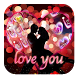 Love You Keyboard Theme by Echo Keyboard Theme