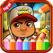 coloring subways for jack at surf by coloring cartoons for kids