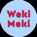 Lyrics for Weki Meki