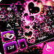 Sparkling Heart Keyboard Theme by Fashion News