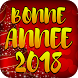 SMS Bonne Année 2018 by iThinkStudio