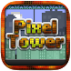 Pixel Tower by Zinfo