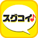 TestApp Sugukoi (Unreleased) by WiDOSOFT CO.,LTD