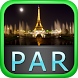 Paris Offline Map Travel Guide