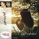 رمان آیدا و مرد مغرور by Deniz.Studio
