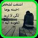 كلام حزين على صور by uness