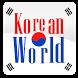 المسلسلات الكورية by apps continent
