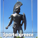 Visit Sparta Greece by bdl.apk1