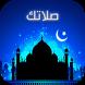 صلاتك Salatuk Prayer time by Developer concept