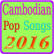 Cambodian Pop Songs by vivichean