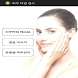 피부 타입 검사 by kimkyungho