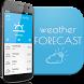 Sofia Bulgaria Weather App by AlVl.Dev