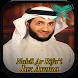 Nabil Ar Rifa'i Juz Amma Mp3 by Artanabil Studio