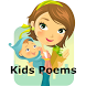 Urdu Poems For Kids by Android Best App
